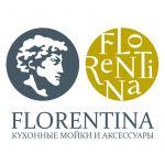Florentina(Россия)